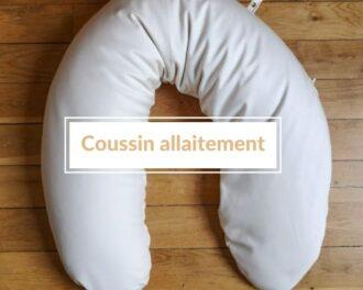 Read more about the article TOP 10 des coussins allaitement bio