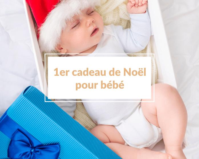 Premier cadeau de Noël pour bébé (0 à 1 an) : spécial Noël 100% gagnant 🎅 !
